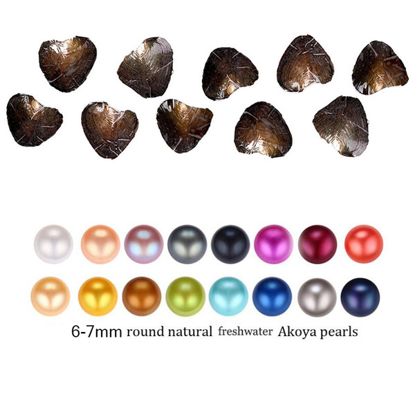 Round Oyster Pearl 6-8mm 2018 new 27 Mix color big Fresh water Gift DIY Natural Pearl Loose beads Decorations Vacuum Packaging wholesale
