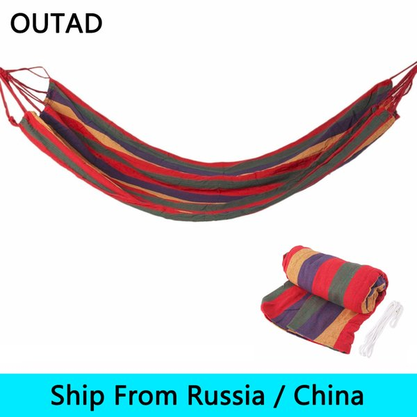 (Se envía desde Rusia / China) 280 * 80 cm Al aire libre Cama de lona portátil Tela de nylon Cuerda Columpio Jardín Camping Hamaca para dormir con bolsa