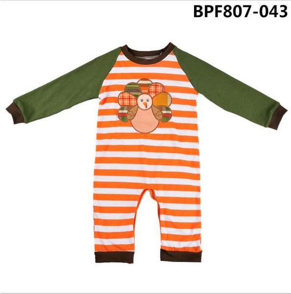 BPF807-043
