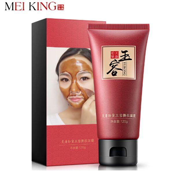 MEIKING Hot Sell Facial Masks Face Care Suction Clarifying Mask Nose Blackhead Peel Off Mask Moisturizing Hydrating Mask
