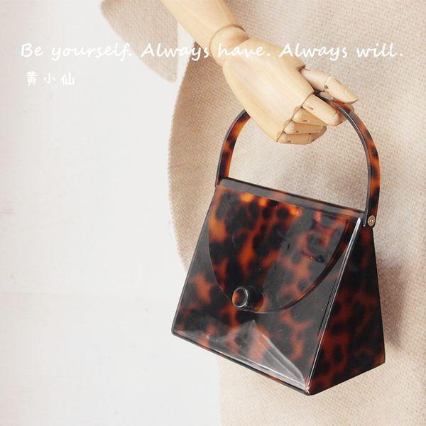 Ladies' new fashion leopard print, handbag, light banquet, wedding banquet, casual hand bag,Acrylic Square Bag