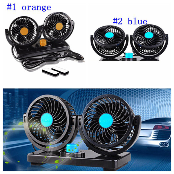 DC 12V/24V Auto Car Fan 360 Degree Rotatable Powerful ABS Fans Adjustment Dual Head Car Auto Cooling Air Fan LJJM29