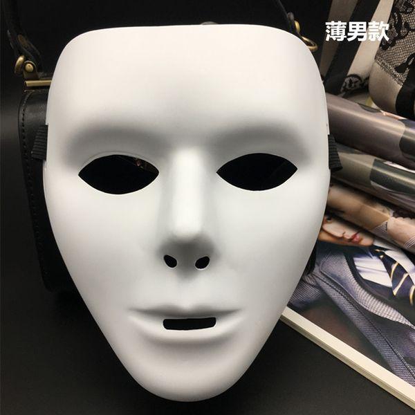 100% de satisfaction prix le plus bas comment commander Acheter Nouveau Type Jabbawockeez Masque Danse PVC Pur Masque Blanc  Mascarade Parti Masques Halloween Hip Hop Mâle Femme Masques Lin4358 De  $0.89 Du ...