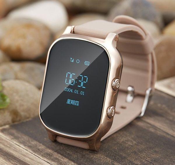 A GPS Tracker Smart Watch ST58 for Kids Children GPS Bracelet Google Map Sos Button Tracker Gsm Locator Clock Smartwatch S E