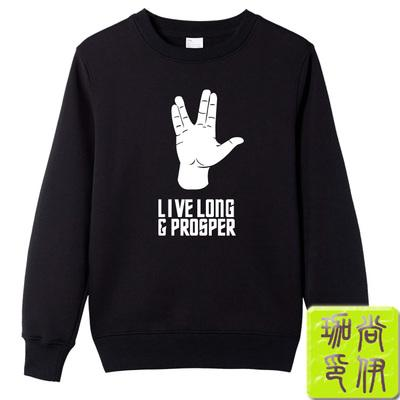 Sweater hoodies round collar Crewneck sweater Sport coat Men and women are suitable Thickening type Star Trek Spock