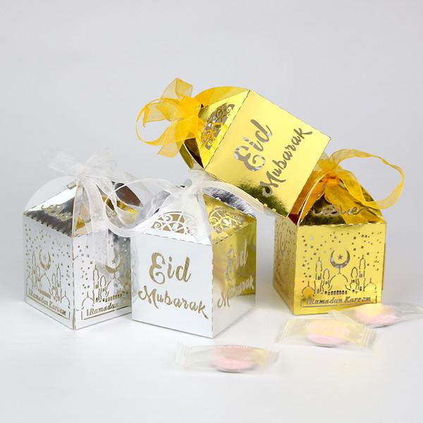50pcs Gold Silver Ramadan Kareem Gift Box, 5x5x8cm Eid Mubarak Box, Eid Mubarak Balloon, Cupcake Topper, Decorations