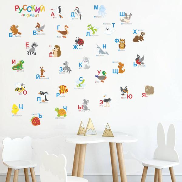 Cartoon Animals Russian Alphabet Wall Sticker Kids Room Nursery Cabinet Decor Wall Decals Home Decoration Early Education Self-adhesive Art