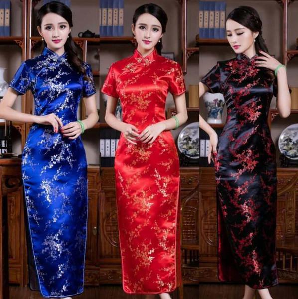 Free shipping China Qipao Dress evening dress long Wedding Dress cheongsam Chinese traditional wedding Multicolor