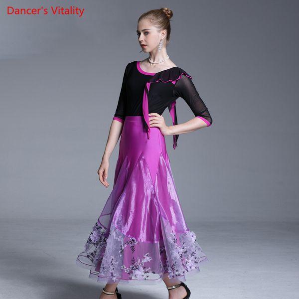 Girls Modern Dance Perspective Top Embroidered Patchwork Skirt Competition Performance Suit Women Lady Ballroom Jazz Waltz Foxtrot Dancewear