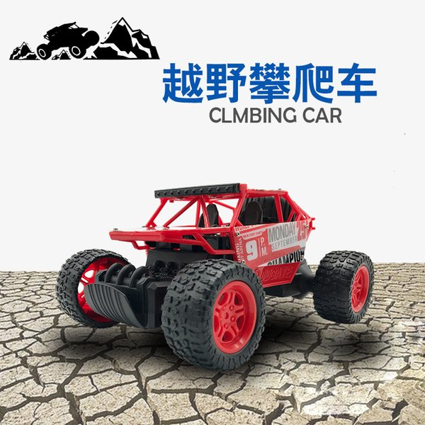 Remote control climbing car children's toy new 1:18 remote control simulation off-road vehicle model gift must
