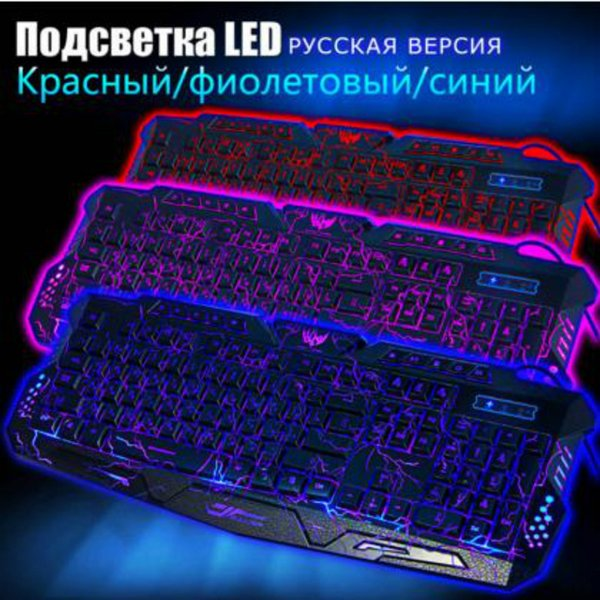 M 200 Bilingual Russian English LED Backlight Pro Gaming Keyboard M200 USB Wired Powered Full N-Key for LOL Computer Peripherals