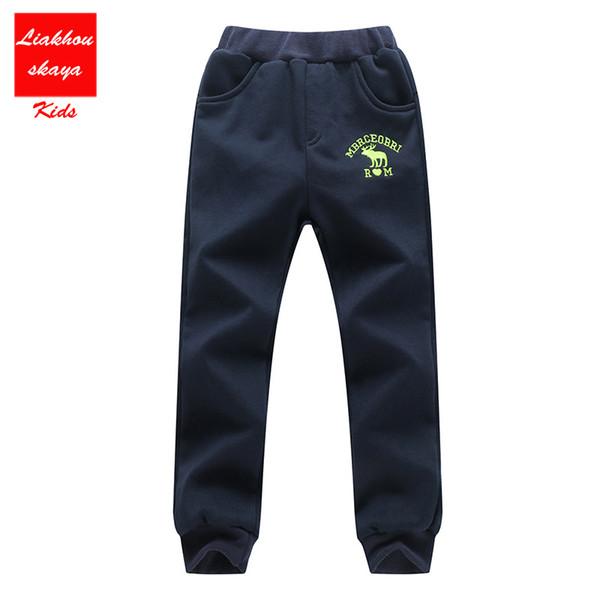 2017 Brand Autumn Winter Children Casual Leggings Animal Pants Fleece Keep Warm Trousers Kids Boys Girls Sport Sweaterpants