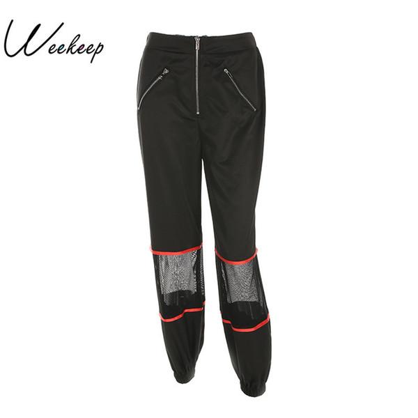25a3a53223 Weekeep 2017 malla negro Patchwork cremallera lápiz pantalones mujeres  sueltas ocasionales pantalones de cintura alta moda
