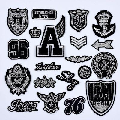 2019 Custom Computer Embroidery Logo Patches Any Design Any Size Patches  For Clothing Stickers Made In China Wholesales From Richardgu10, $0 49  