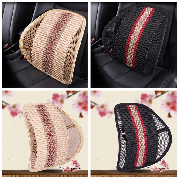 Asiento de coche Lumbar Support Cintura Almohada Cojín Car Ice Ice Silk Gas Mat Care Meryl Set Cojín de Cojín 40 * 39cm 2 colores AAA998
