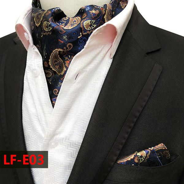 Цвет: галстуки носовые платки_3