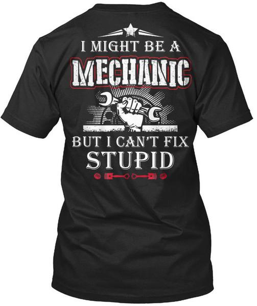 Механик S ЕС 82 я мог бы быть, но не могу исправить глупую футболку Élégant (S-3XL) Майка мужчины классический с коротким рукавом хлопок