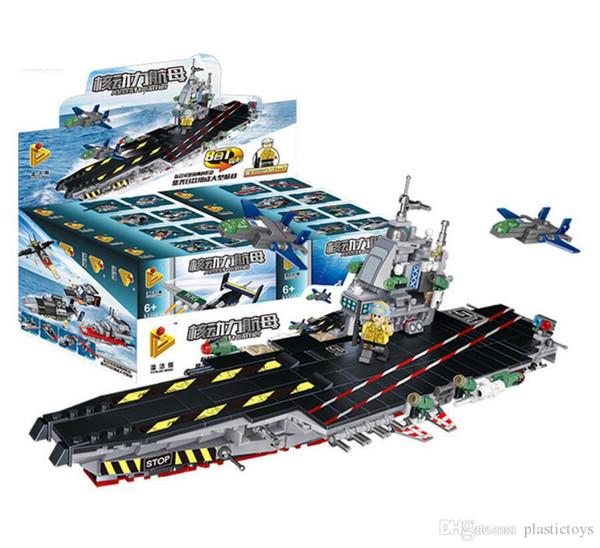 2018 новый строительный блок сочетание самолетов и лодок набор детская игрушка 8 / набор может сформировать авианосец
