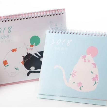 best selling 2018 Lovely Pets Table Calendars Cute Desk Planner Calendar 2017.7~2018.12
