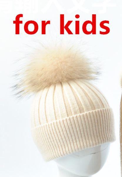 Beige for kids