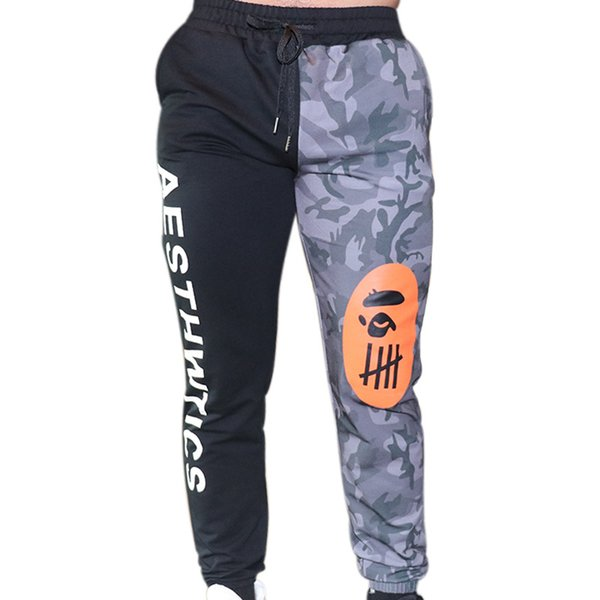 Men's Camouflage Casual Drawstring Fitness Pants For Boys Autumn Winter Active Workout Jogger Pencil Trousers Sweatpants