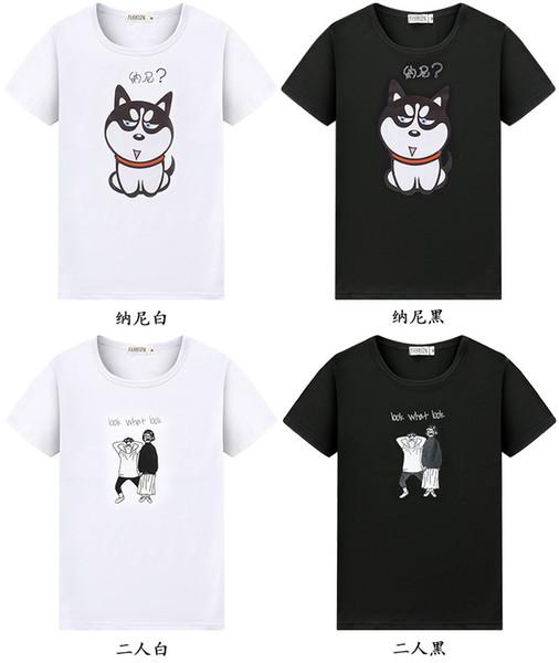 ECTTC Dog Graphic Print Camisetas divertidas Casual T-shirt For Men Top Tees Hombres camiseta Boys 2018 Summer shirt Rock 8203S