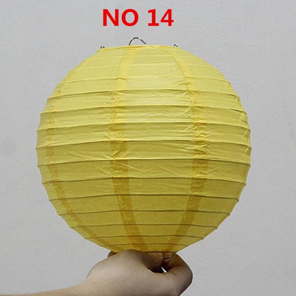 12inch yellow