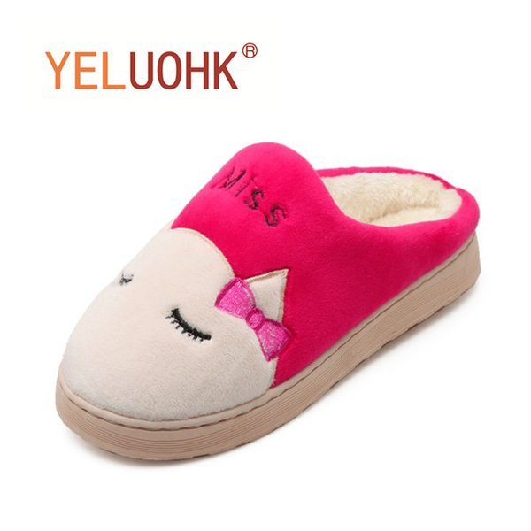 Yeluohk Plush Slippers Animals Winter Slippers Female Indoor Home Slippers Women Home Shoes For Women