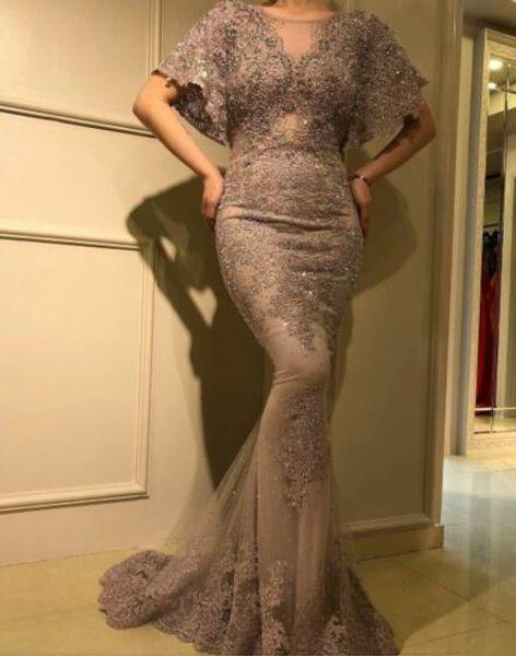 Evening dress Long Dress V-Neck Short Sleeve Beaded Beading Dazzing Sexy Dazzling Embrio Ruffle Scoop Sheath Zuhair murad Kim kardashianopeb