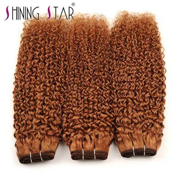extensión del cabello humano brillante estrella de la armadura del cabello humano rizado rizado 3 trama del pelo de la onda del cuerpo de la armadura
