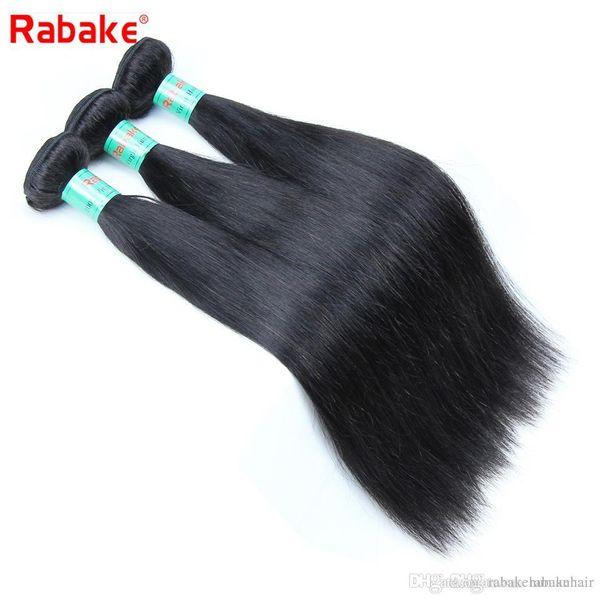 Raw Indian 3 or 4 Bundles Silky Straight Human Hair Weave Extensions Natural Black Grade 8A Cuticle Aligned Wholesale Virgin Hair Bulk