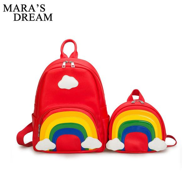 Mara's DreamWomen PU Leather Backpack Children Backpack Mini Women Cute Back Pack Backpacks For Teenage Girls Small Bag