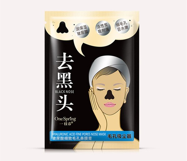 Free shipping 8g bamboo charcoal blackhead removal cream with hyaluronic acid peel off nose black mask purify and shrink pores
