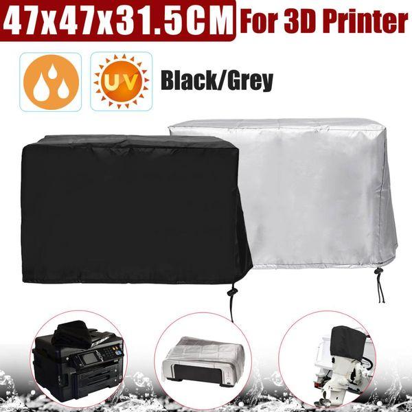 47x47x30 سنتيمتر نايلون طابعة الغبار غطاء الغبار حامي كرسي الجدول القماش ل طابعة 3d ل القوى العاملة أوفيس جيت 8600