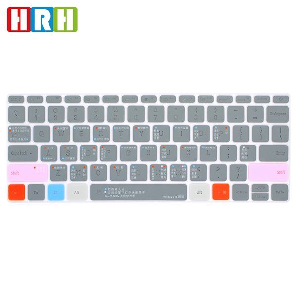 """HRH Eco-friendly Silicone Glow In The Dark Keyboard Protector for Xiaomi Air 12.5"""" Notebook Win 10 Intel Laptop Keyboard Cover"""