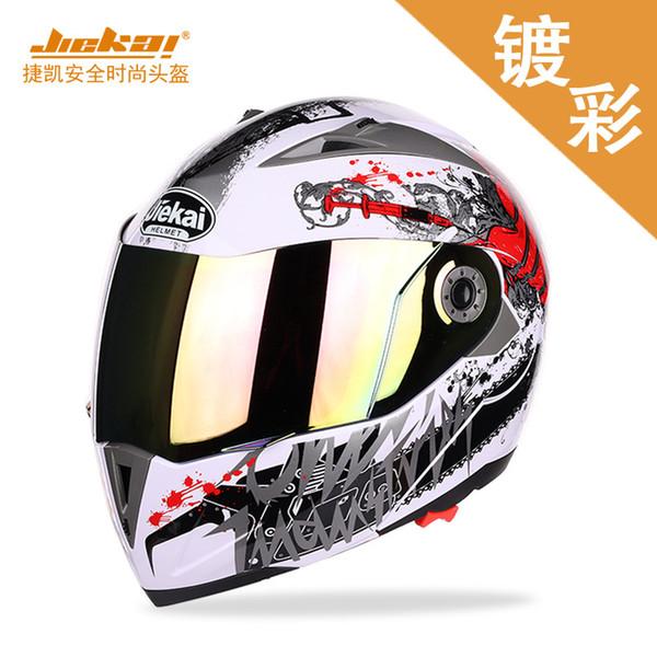 Flip Up Helmet Motorcycle Helmet Dual Lens Universal Season for Scooter Motorcycle Motocross Half-face Hlemet Racing Anti-fog