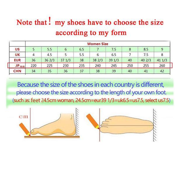 nous 5.5 = 22.5cm