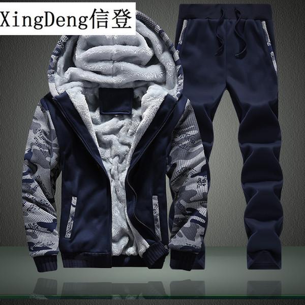 xingdeng new the  hoodies warm male thicken coat jackets hoodies winter men sets zipper hooded sweatshirts usa size
