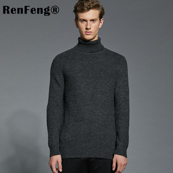 Winter Men Turtleneck Sweater Plus Size Male Casual Loose Long Sleeve Warm Sweater Korean Mens Pullover Winter Cable Knitted
