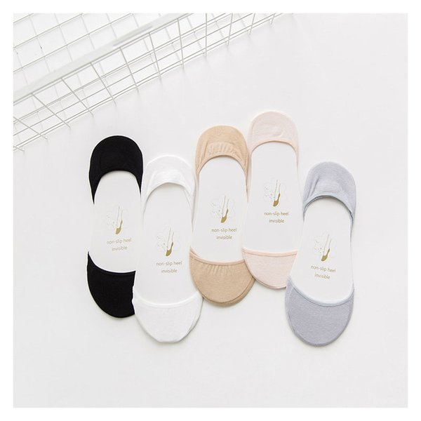 1 Pairs Of Spring And Summer New Adult Socks Cotton Pure Cotton Ladies Shallow Socks Silicone Anti-Skid