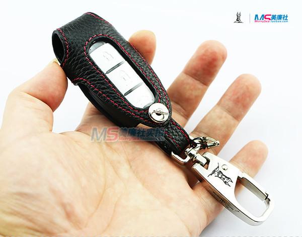 Genuine leather car key fob cover case bag for Nissan TEANA X-Trail CrossCabriolet GT-R Premium Juke Quest Tiida Patrol