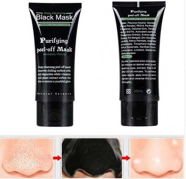 Drop Ship DHL Shills Peel-off face Masks Deep Cleansing Black blackheads removers collagen facial MASK 50ML PILATEN Facial Minerals Mask