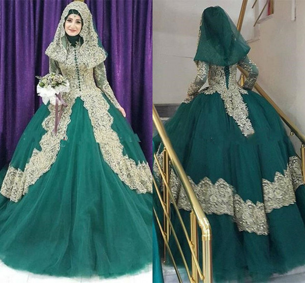 Arabic Hunter Green And Gold Lace Muslim Ball Gown Wedding Dresses High Collar Long Sleeves Floor Length Hijab Plus Size Bridal Gown