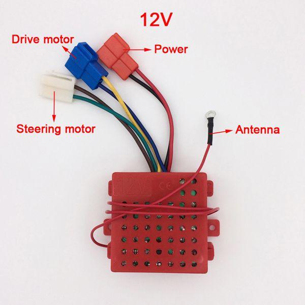 12V Receiver-B
