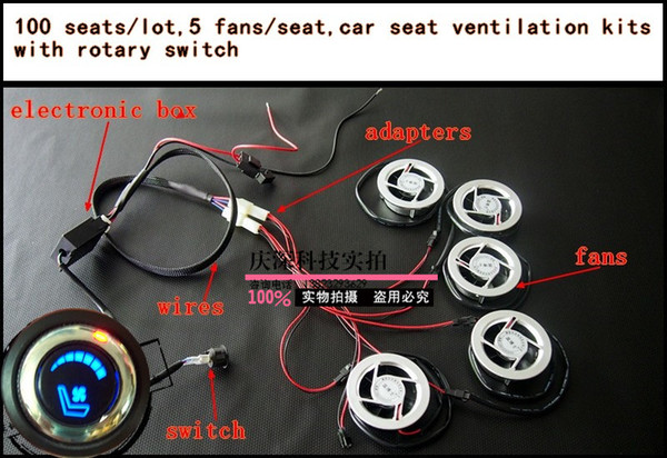 100 seats/lot,5 fans/seat,car seat ventilating kits with high quality nickel plated fans and round rotary switch