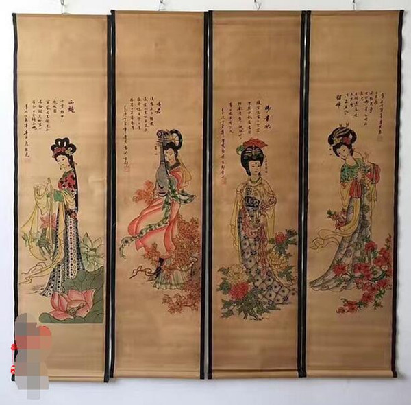 Four screen hangings, Zhongtang decorative murals, antique characters, French paintings, ancient paintings, and four beautiful women.
