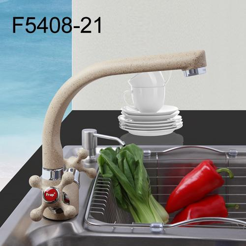 Color:F5408 21 Khaki&Ships From:China