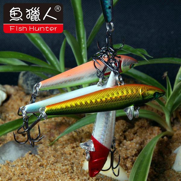 77mm 16g VIB Fake Fishing Baits with VMC Theble Hook Plastic Hard Lure Fishing Gear Accessories for All Swimming Layer