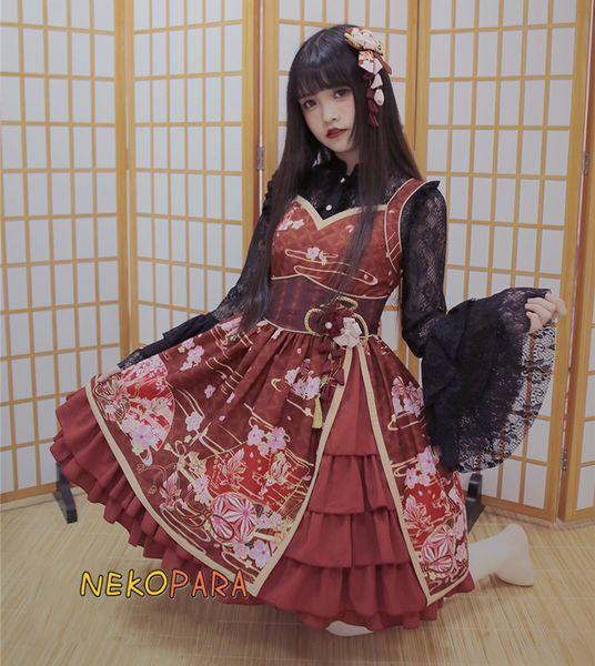 Gorgerous Hanayome Lolita JSK Dress Cute Japanese Style Suspender Sleeveless Dress One Piece & Lace Hime Sleeve Blouse Shirt