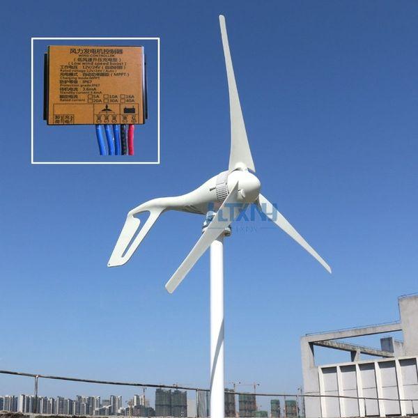 S3 new arrival 1.3m start up 100w 200w 300w 400w wind power generator three phase AC 12v 24v 48v wind turbine with MPPT regulator
